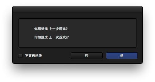 OpenEmu-replay